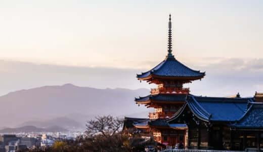 【京都】目の下のたるみ取りで若返り!安心おすすめクリニックを紹介!