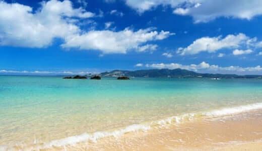 【沖縄】プラセンタ注射で若返りメンテナンス!安くて上手なクリニックを紹介!