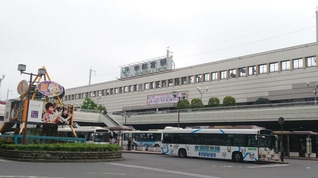 栃木・宇都宮