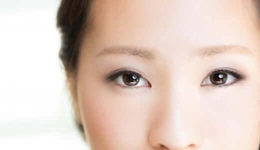 目の下のたるみやくまを改善する方法は?発生する原因やメイクで隠す方法を紹介