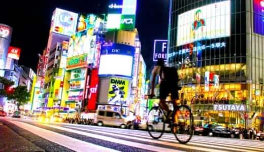 【渋谷】二重整形のおすすめクリニック!みんなの口コミや名医を紹介!