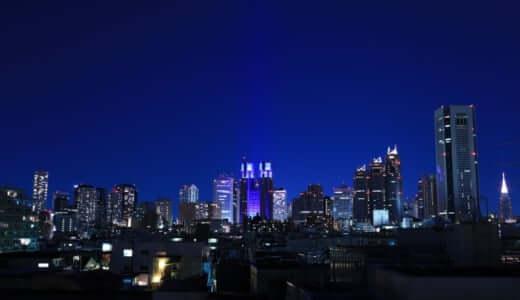 【新宿】目の下のたるみ取りで若返り!安心おすすめクリニックを紹介!『2020最新版』