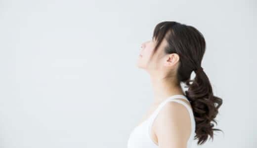 目の下のたるみ解消に効果的なトレーニングは?簡単おすすめトレーニングを紹介